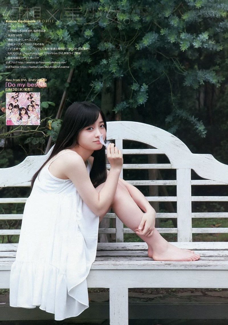 【橋本環奈グラビア画像】アイドル活動中に偶然撮られた1枚の写真で大ブレイクした奇跡の美少女 28