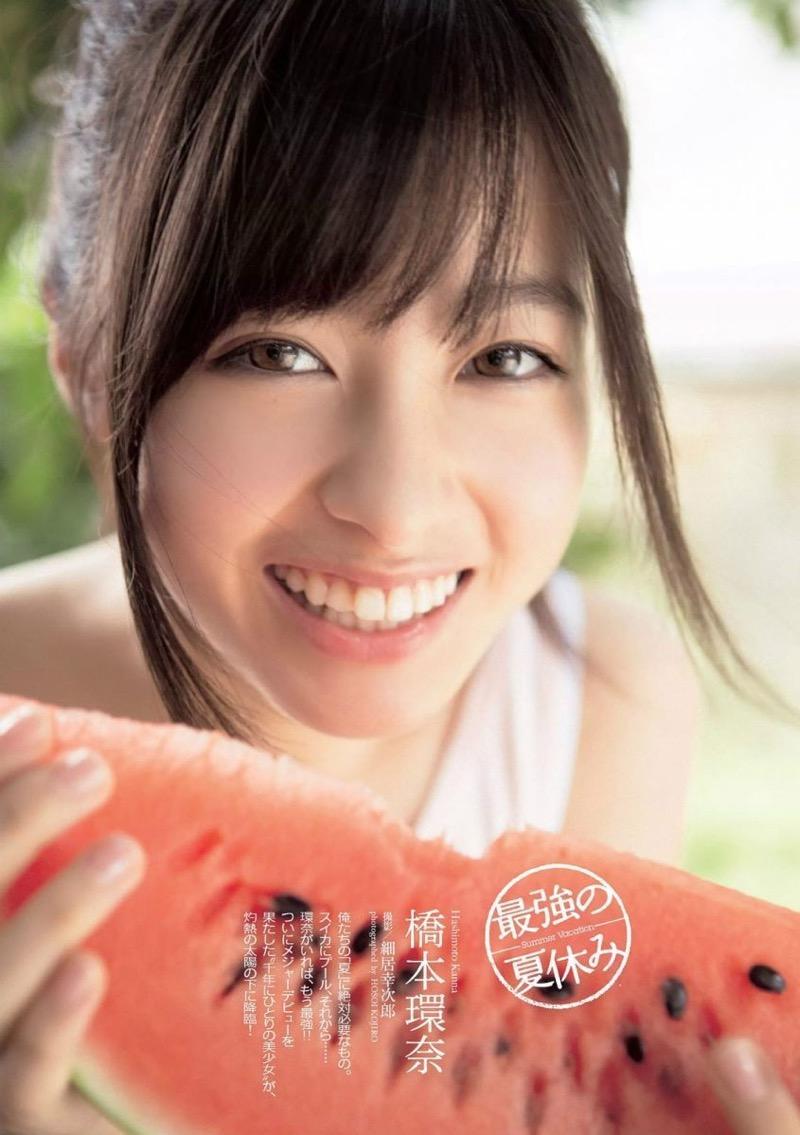 【橋本環奈グラビア画像】アイドル活動中に偶然撮られた1枚の写真で大ブレイクした奇跡の美少女 30