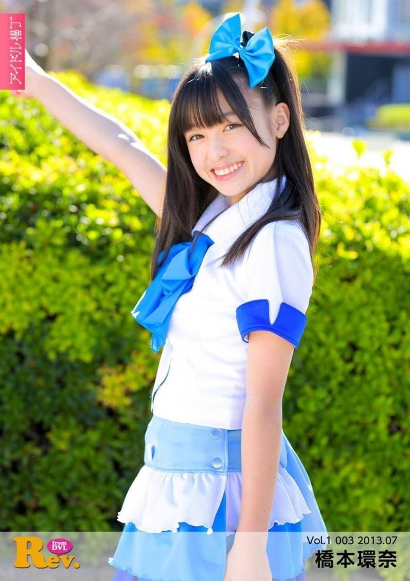 【橋本環奈グラビア画像】アイドル活動中に偶然撮られた1枚の写真で大ブレイクした奇跡の美少女 31