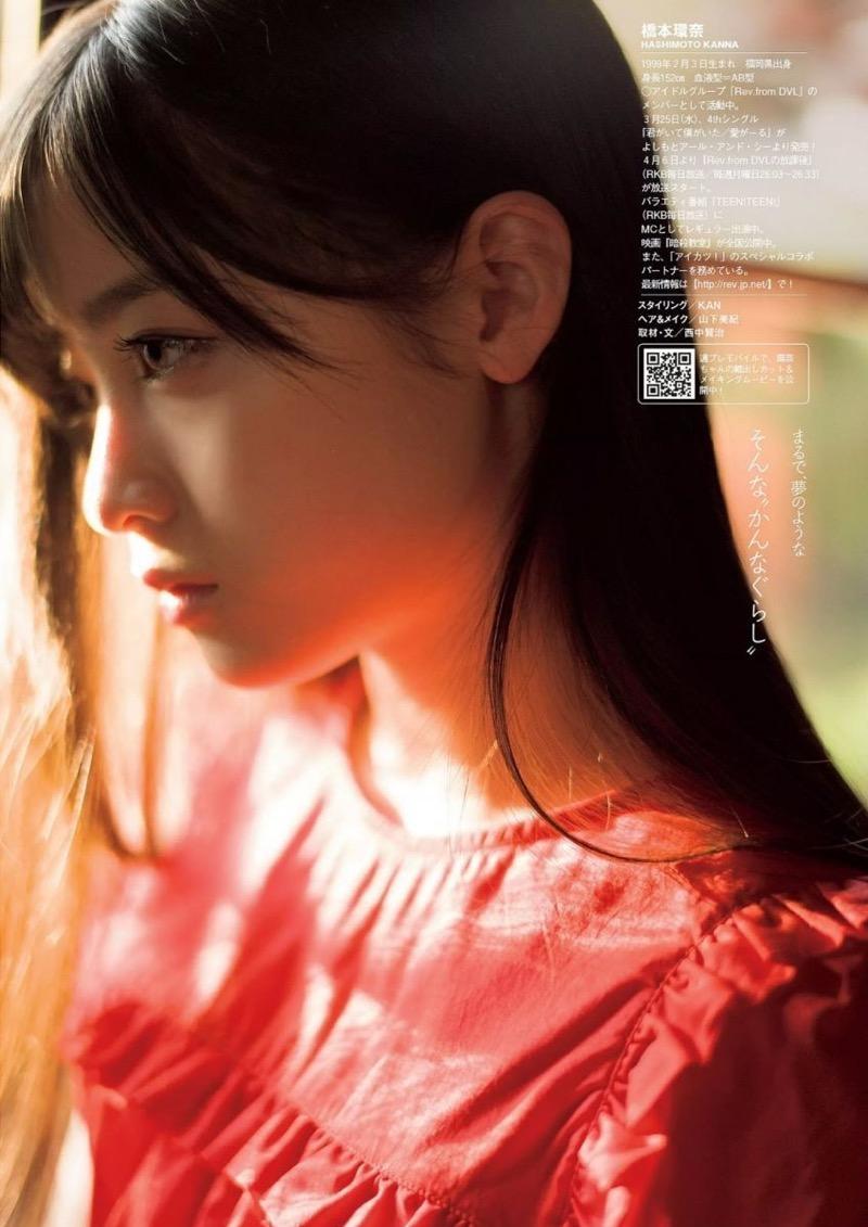 【橋本環奈グラビア画像】アイドル活動中に偶然撮られた1枚の写真で大ブレイクした奇跡の美少女 37