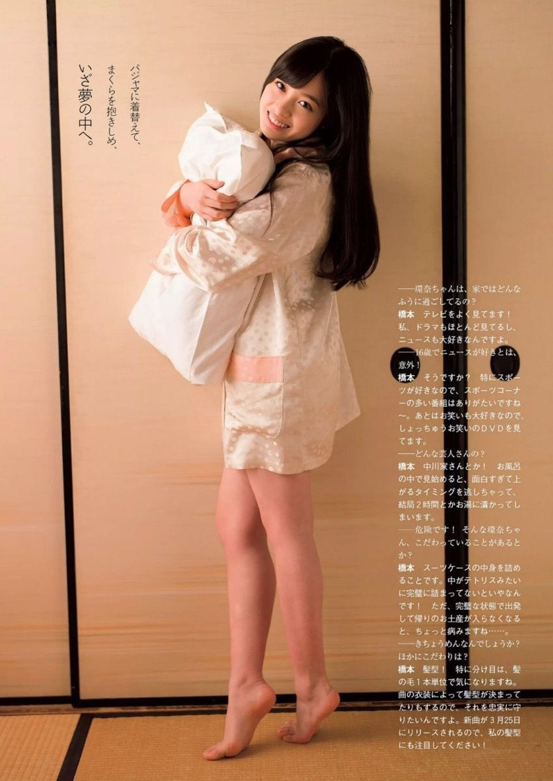 【橋本環奈グラビア画像】アイドル活動中に偶然撮られた1枚の写真で大ブレイクした奇跡の美少女 38