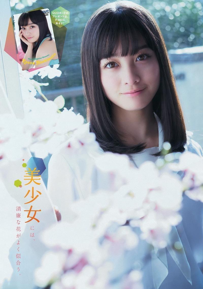 【橋本環奈グラビア画像】アイドル活動中に偶然撮られた1枚の写真で大ブレイクした奇跡の美少女 46