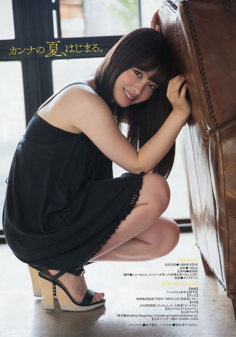 【橋本環奈グラビア画像】アイドル活動中に偶然撮られた1枚の写真で大ブレイクした奇跡の美少女 47