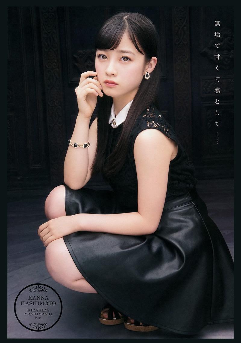 【橋本環奈グラビア画像】アイドル活動中に偶然撮られた1枚の写真で大ブレイクした奇跡の美少女 48