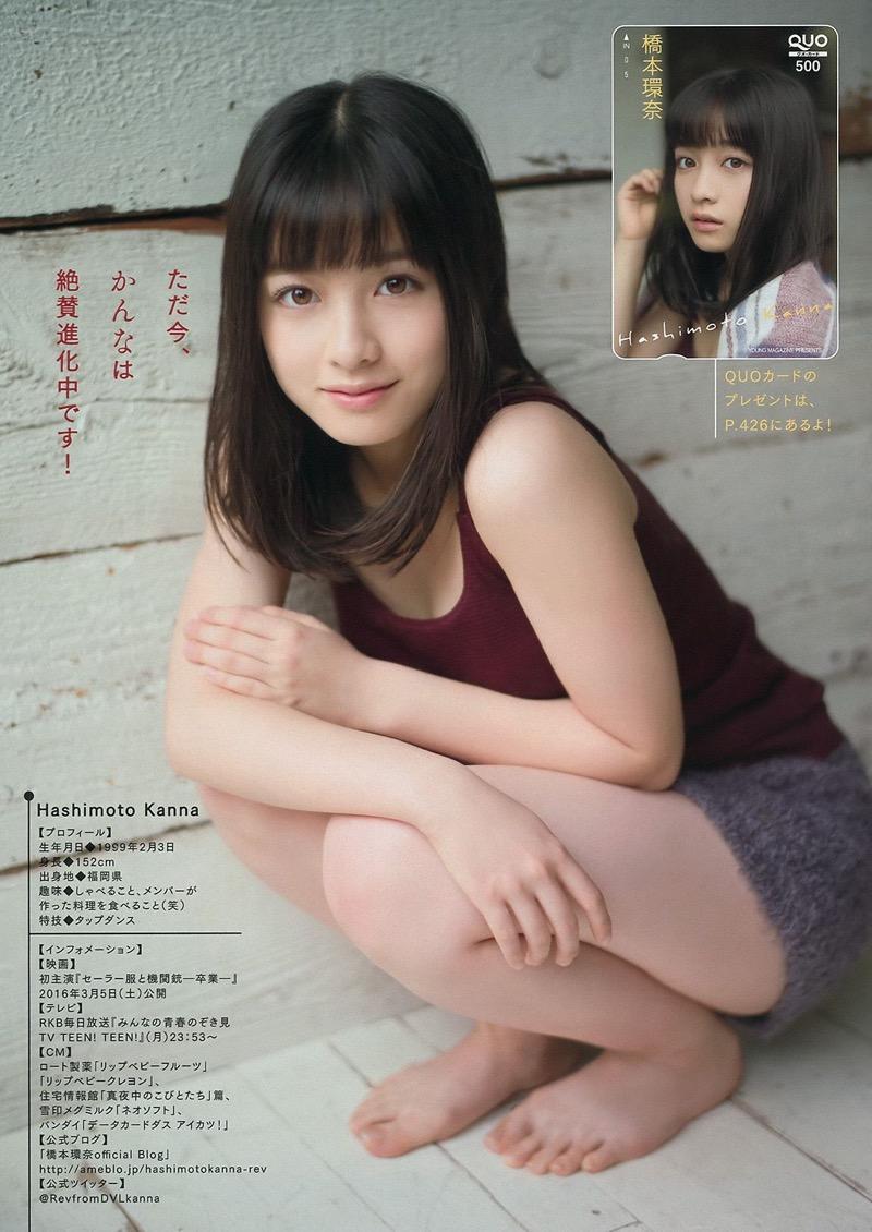 【橋本環奈グラビア画像】アイドル活動中に偶然撮られた1枚の写真で大ブレイクした奇跡の美少女 65