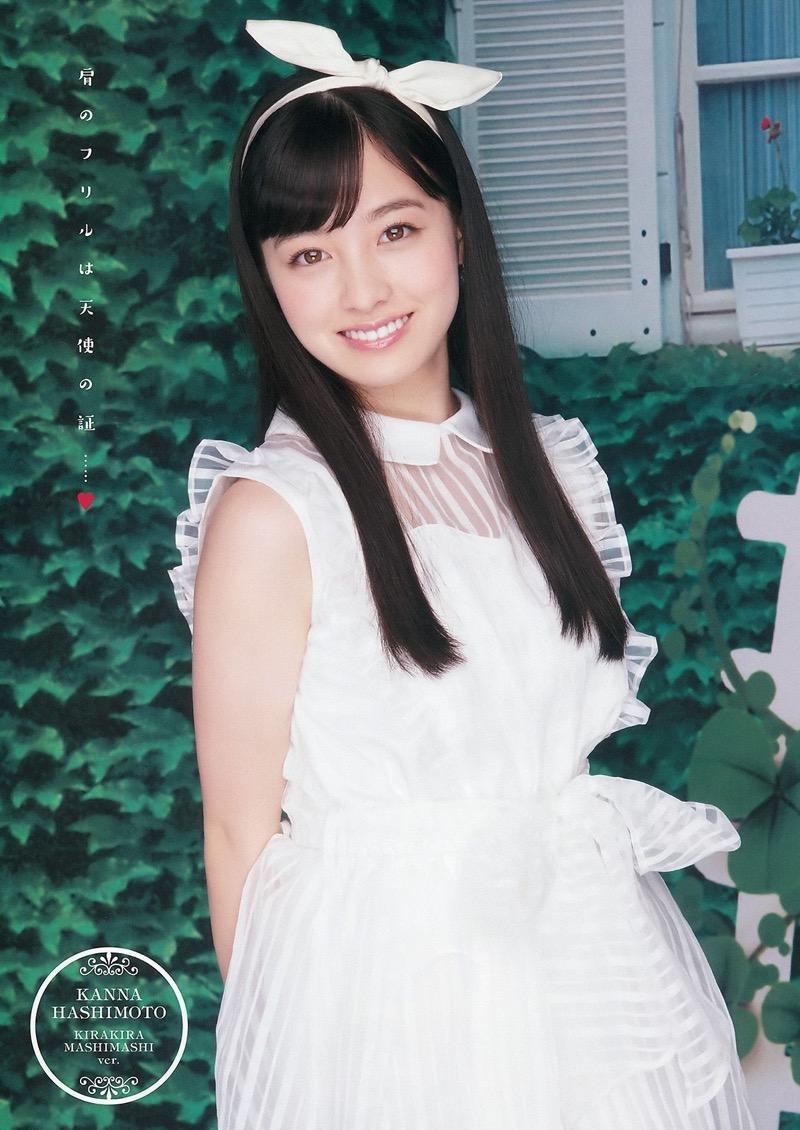 【橋本環奈グラビア画像】アイドル活動中に偶然撮られた1枚の写真で大ブレイクした奇跡の美少女 66