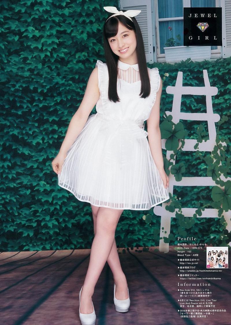【橋本環奈グラビア画像】アイドル活動中に偶然撮られた1枚の写真で大ブレイクした奇跡の美少女 68