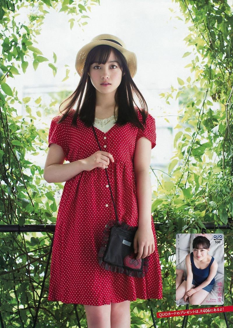 【橋本環奈グラビア画像】アイドル活動中に偶然撮られた1枚の写真で大ブレイクした奇跡の美少女 70