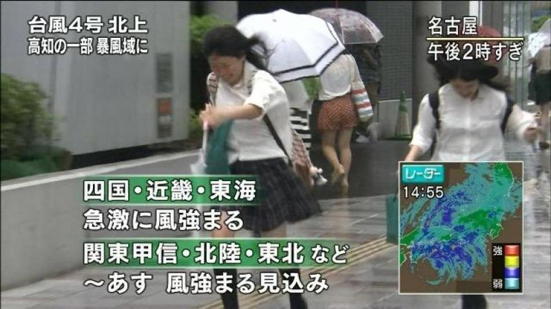 【台風エロ画像】容赦なく襲ってくる強風や豪雨に翻弄される女性達のパンチラ放送事故! 07