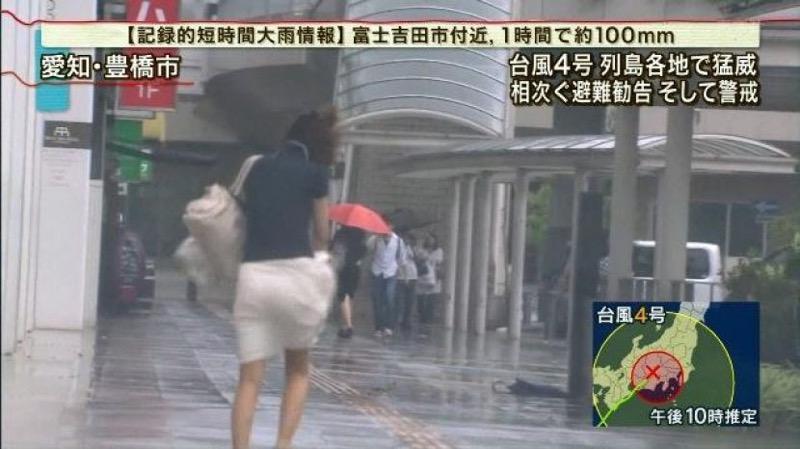 【台風エロ画像】容赦なく襲ってくる強風や豪雨に翻弄される女性達のパンチラ放送事故! 08