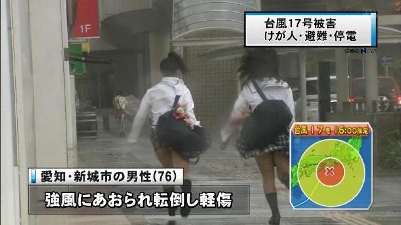 【台風エロ画像】容赦なく襲ってくる強風や豪雨に翻弄される女性達のパンチラ放送事故! 19