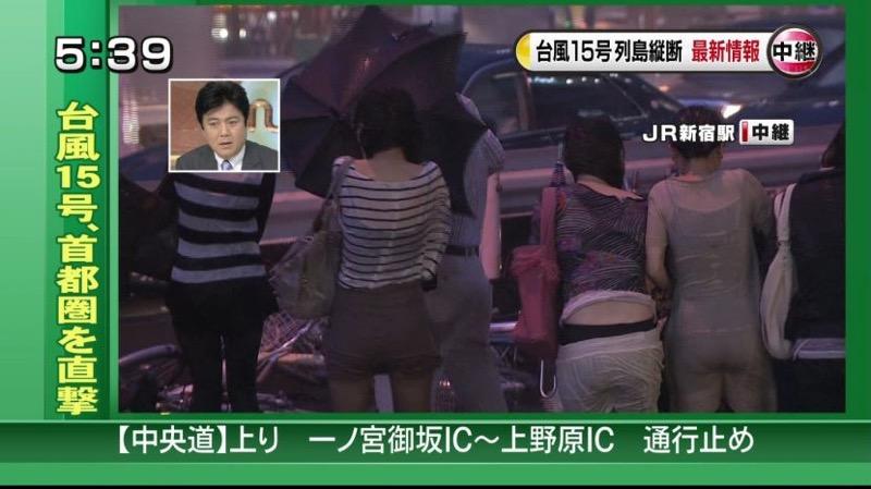 【台風エロ画像】容赦なく襲ってくる強風や豪雨に翻弄される女性達のパンチラ放送事故! 21