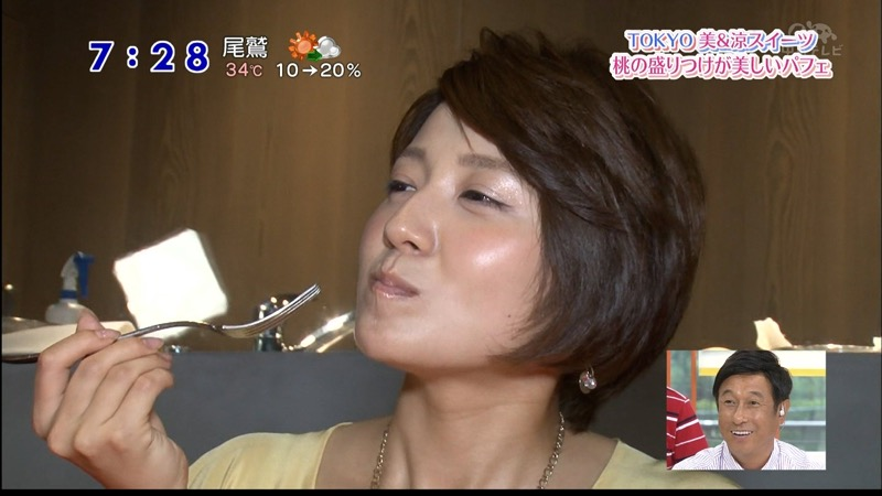 【放送事故画像】日テレ女子アナの久野静香さん太ももを見せたりヤバい表情を画面に晒してしまうwwww