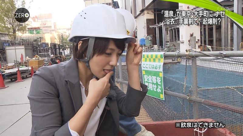 【放送事故画像】日テレ女子アナの久野静香さん太ももを見せたりヤバい表情を画面に晒してしまうwwww 03