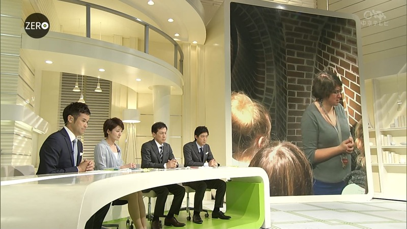 【放送事故画像】日テレ女子アナの久野静香さん太ももを見せたりヤバい表情を画面に晒してしまうwwww 10