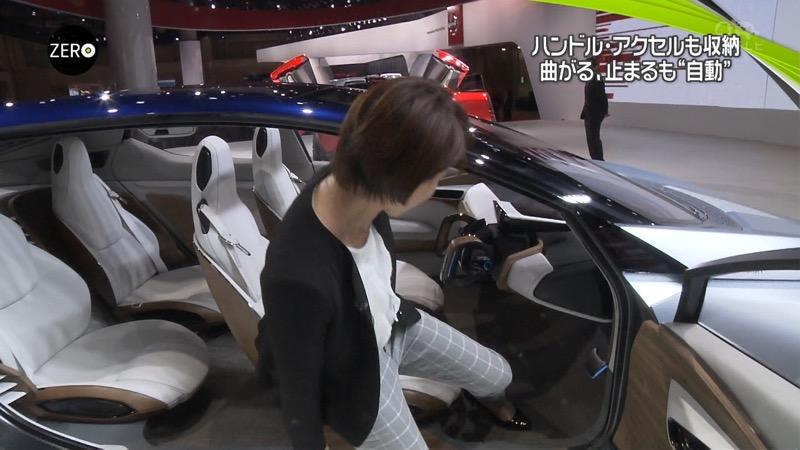 【放送事故画像】日テレ女子アナの久野静香さん太ももを見せたりヤバい表情を画面に晒してしまうwwww 16