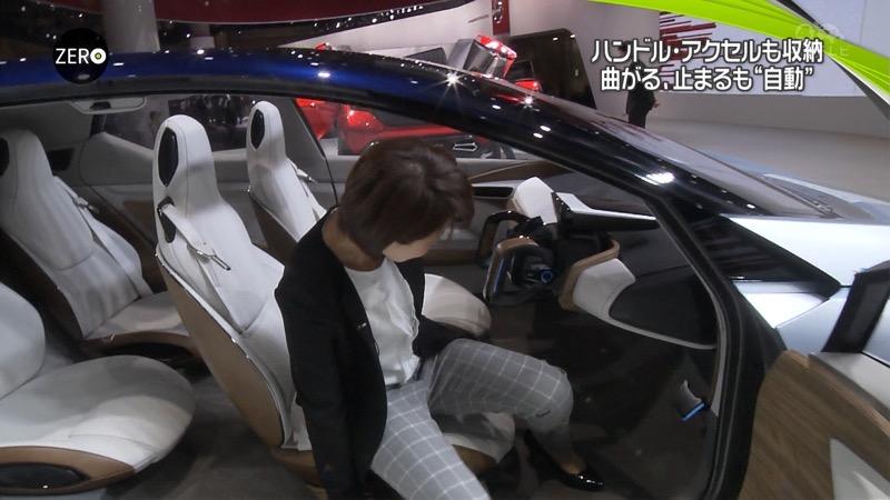 【放送事故画像】日テレ女子アナの久野静香さん太ももを見せたりヤバい表情を画面に晒してしまうwwww 17