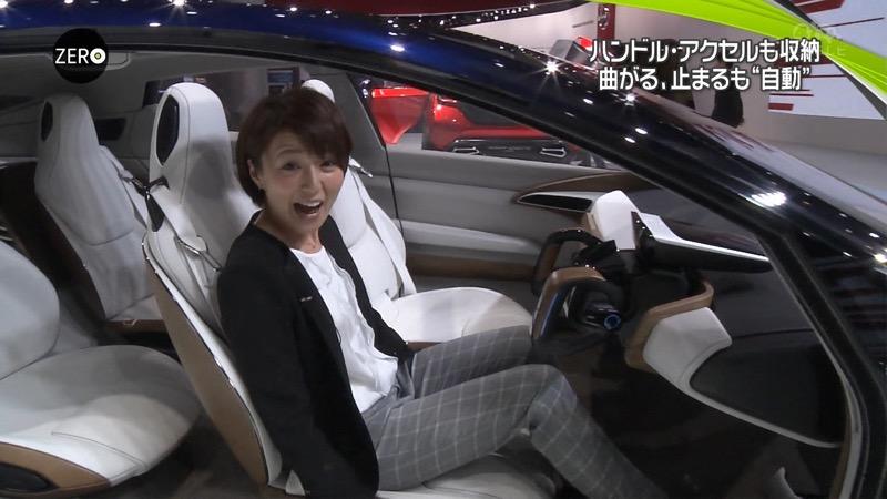 【放送事故画像】日テレ女子アナの久野静香さん太ももを見せたりヤバい表情を画面に晒してしまうwwww 18