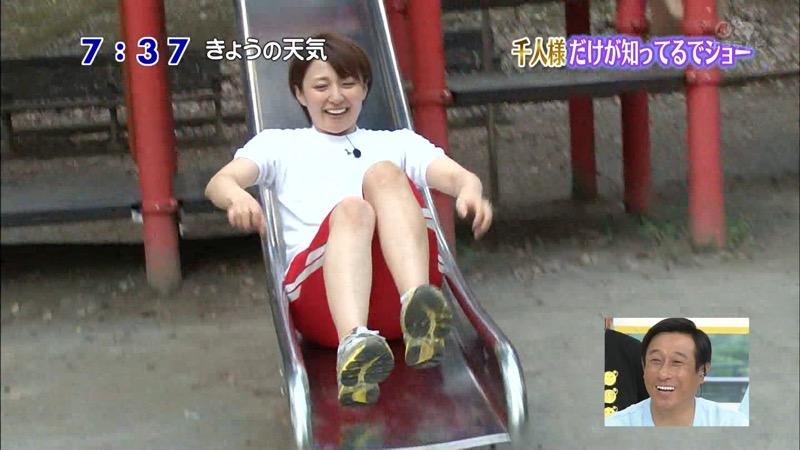 【放送事故画像】日テレ女子アナの久野静香さん太ももを見せたりヤバい表情を画面に晒してしまうwwww 22