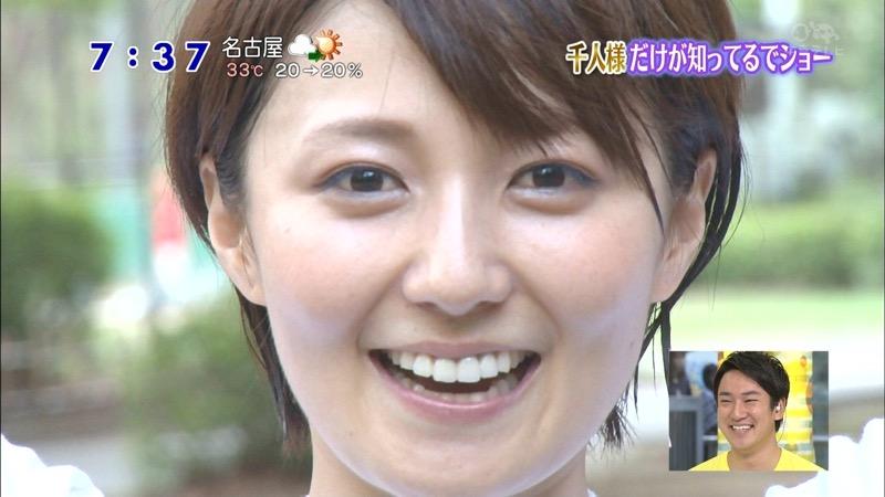 【放送事故画像】日テレ女子アナの久野静香さん太ももを見せたりヤバい表情を画面に晒してしまうwwww 24