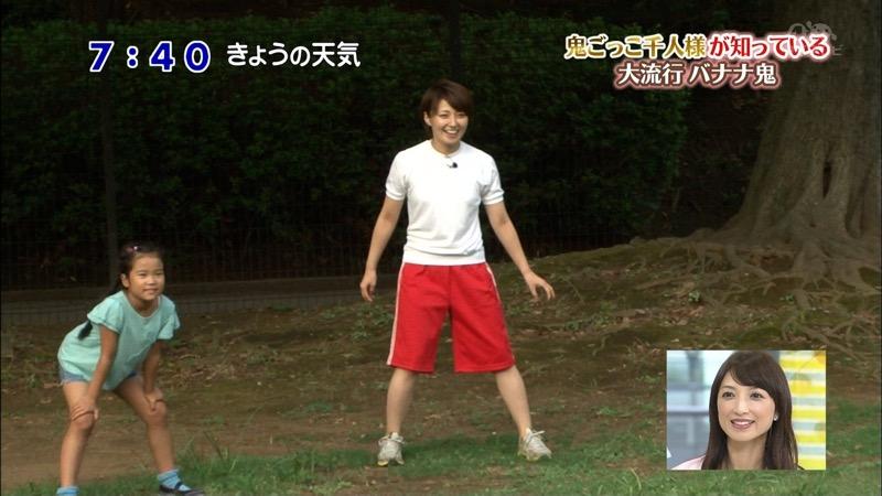 【放送事故画像】日テレ女子アナの久野静香さん太ももを見せたりヤバい表情を画面に晒してしまうwwww 29