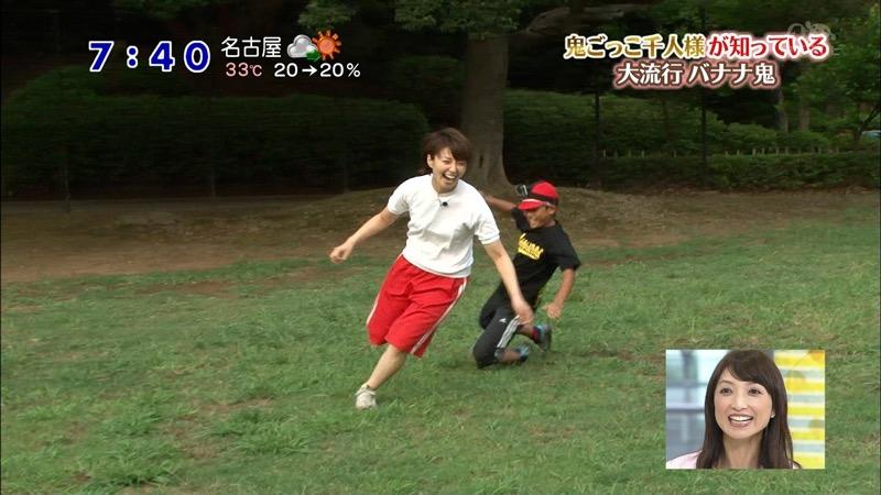 【放送事故画像】日テレ女子アナの久野静香さん太ももを見せたりヤバい表情を画面に晒してしまうwwww 30
