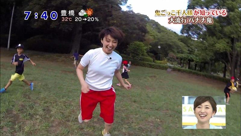 【放送事故画像】日テレ女子アナの久野静香さん太ももを見せたりヤバい表情を画面に晒してしまうwwww 31