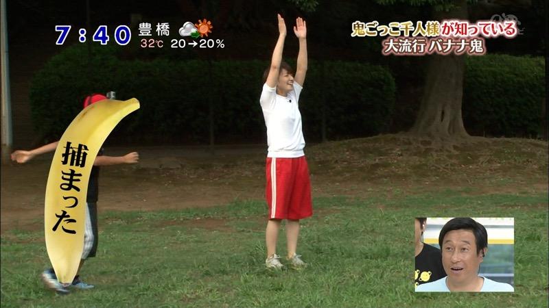 【放送事故画像】日テレ女子アナの久野静香さん太ももを見せたりヤバい表情を画面に晒してしまうwwww 32