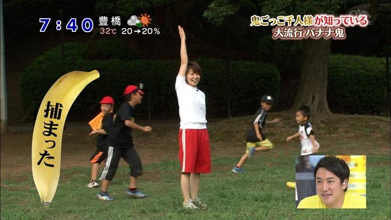 【放送事故画像】日テレ女子アナの久野静香さん太ももを見せたりヤバい表情を画面に晒してしまうwwww 33