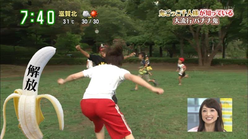 【放送事故画像】日テレ女子アナの久野静香さん太ももを見せたりヤバい表情を画面に晒してしまうwwww 34