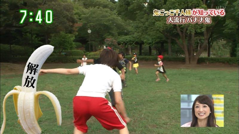 【放送事故画像】日テレ女子アナの久野静香さん太ももを見せたりヤバい表情を画面に晒してしまうwwww 35