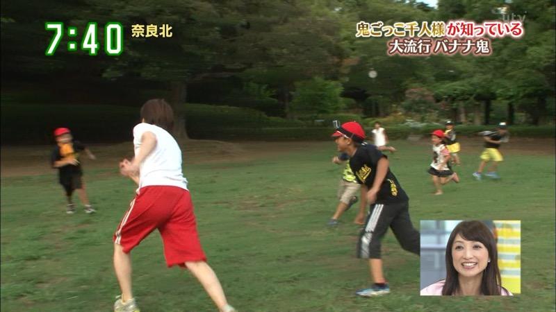 【放送事故画像】日テレ女子アナの久野静香さん太ももを見せたりヤバい表情を画面に晒してしまうwwww 36