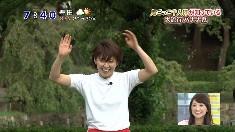 【放送事故画像】日テレ女子アナの久野静香さん太ももを見せたりヤバい表情を画面に晒してしまうwwww 37