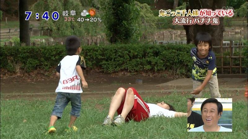 【放送事故画像】日テレ女子アナの久野静香さん太ももを見せたりヤバい表情を画面に晒してしまうwwww 39