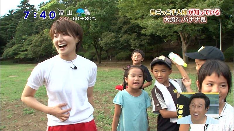 【放送事故画像】日テレ女子アナの久野静香さん太ももを見せたりヤバい表情を画面に晒してしまうwwww 40
