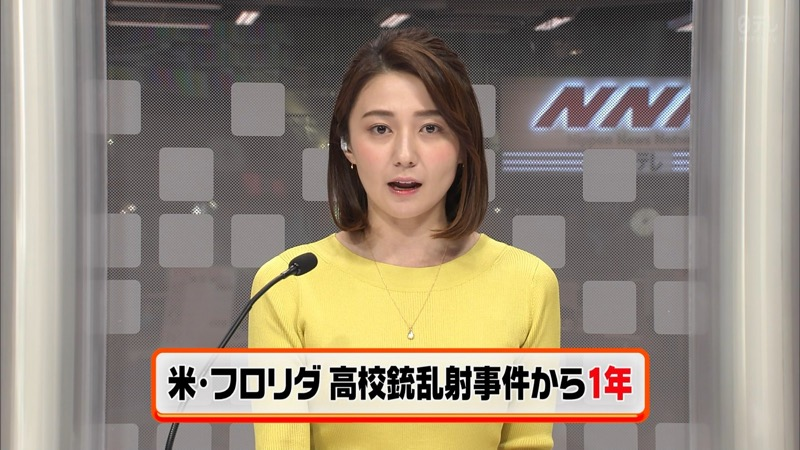 【放送事故画像】日テレ女子アナの久野静香さん太ももを見せたりヤバい表情を画面に晒してしまうwwww 47