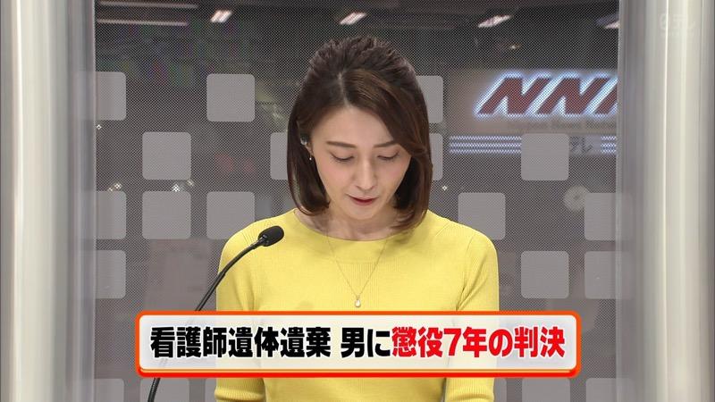 【放送事故画像】日テレ女子アナの久野静香さん太ももを見せたりヤバい表情を画面に晒してしまうwwww 48