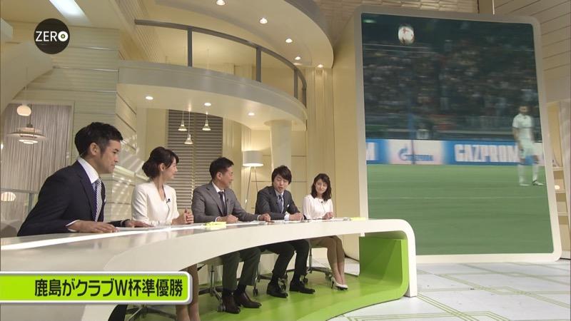 【放送事故画像】日テレ女子アナの久野静香さん太ももを見せたりヤバい表情を画面に晒してしまうwwww 51
