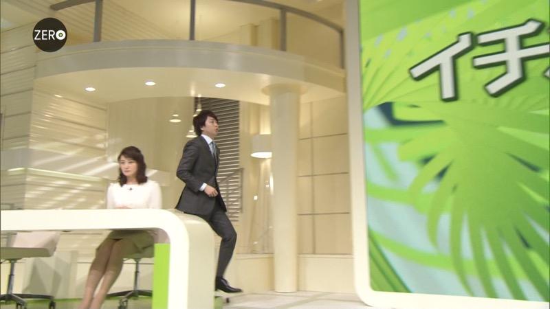 【放送事故画像】日テレ女子アナの久野静香さん太ももを見せたりヤバい表情を画面に晒してしまうwwww 55