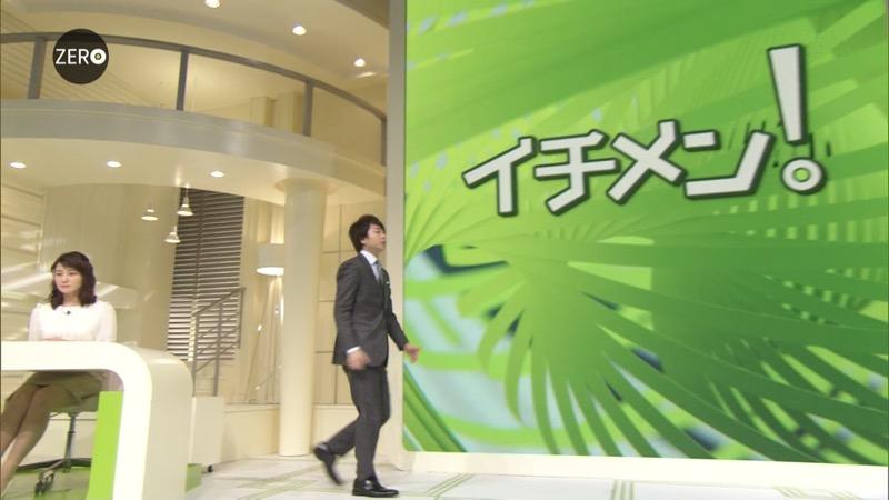 【放送事故画像】日テレ女子アナの久野静香さん太ももを見せたりヤバい表情を画面に晒してしまうwwww 56