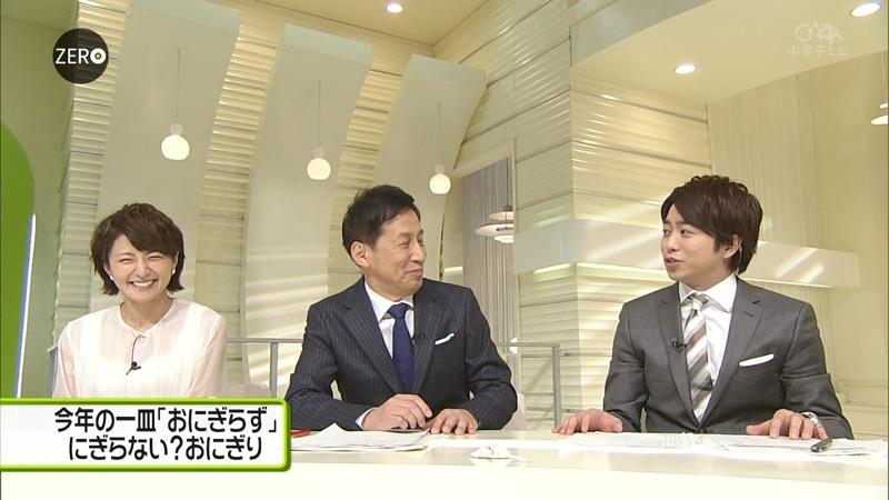 【放送事故画像】日テレ女子アナの久野静香さん太ももを見せたりヤバい表情を画面に晒してしまうwwww 60
