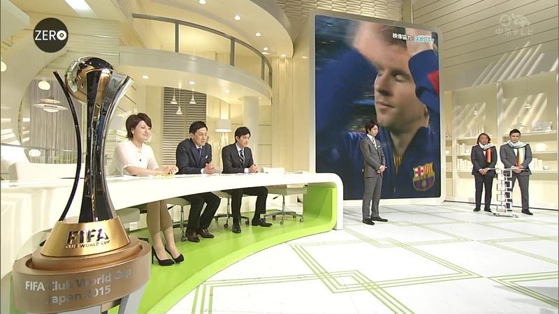 【放送事故画像】日テレ女子アナの久野静香さん太ももを見せたりヤバい表情を画面に晒してしまうwwww 61