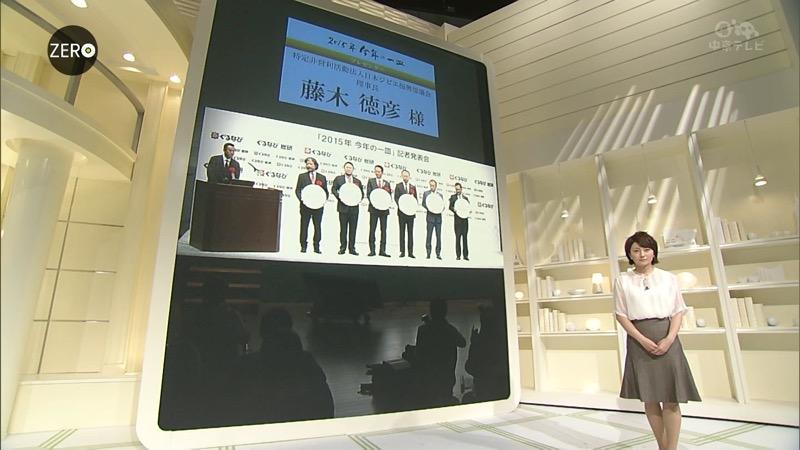 【放送事故画像】日テレ女子アナの久野静香さん太ももを見せたりヤバい表情を画面に晒してしまうwwww 62