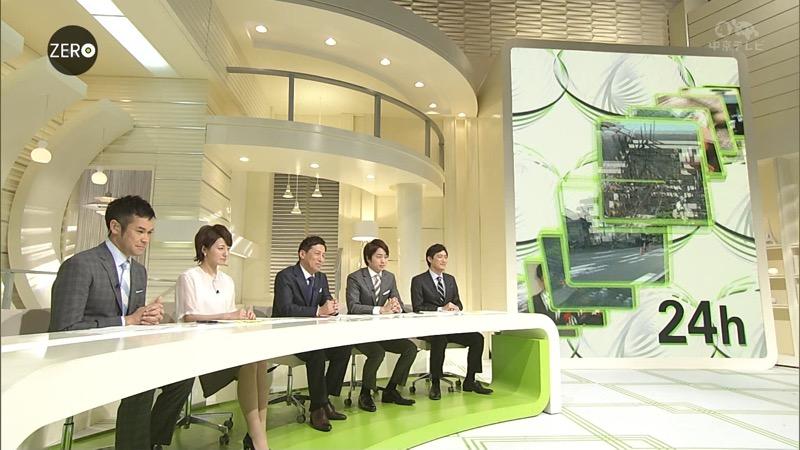 【放送事故画像】日テレ女子アナの久野静香さん太ももを見せたりヤバい表情を画面に晒してしまうwwww 63