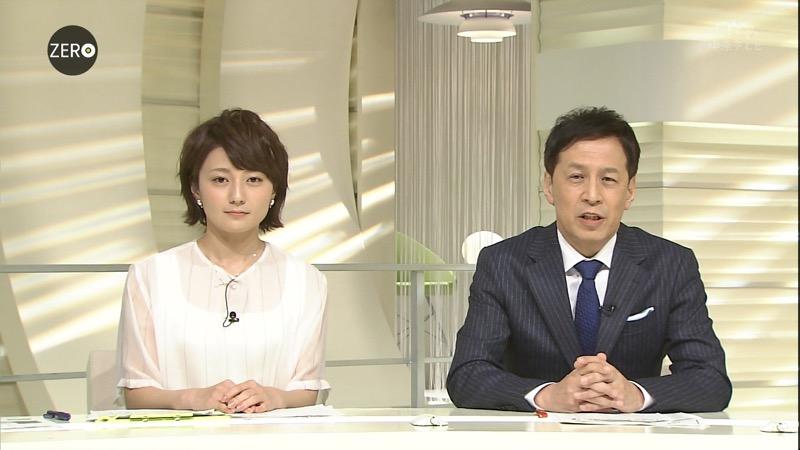 【放送事故画像】日テレ女子アナの久野静香さん太ももを見せたりヤバい表情を画面に晒してしまうwwww 65