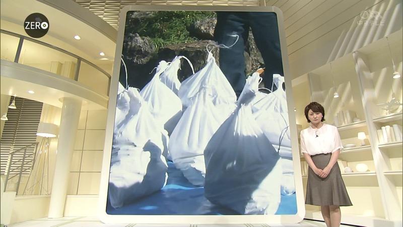 【放送事故画像】日テレ女子アナの久野静香さん太ももを見せたりヤバい表情を画面に晒してしまうwwww 67