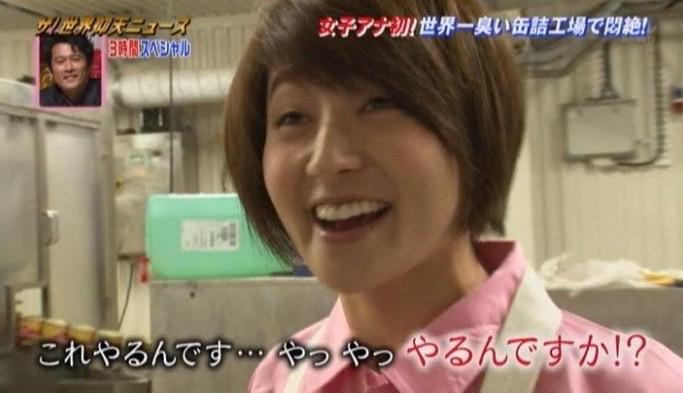 【放送事故画像】日テレ女子アナの久野静香さん太ももを見せたりヤバい表情を画面に晒してしまうwwww 74