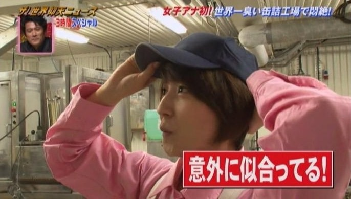 【放送事故画像】日テレ女子アナの久野静香さん太ももを見せたりヤバい表情を画面に晒してしまうwwww 75