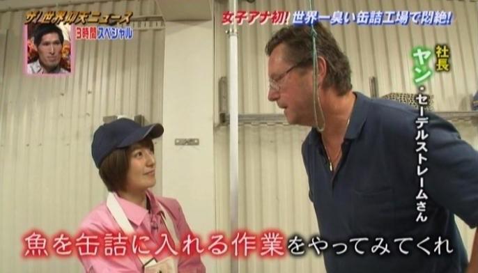 【放送事故画像】日テレ女子アナの久野静香さん太ももを見せたりヤバい表情を画面に晒してしまうwwww 76