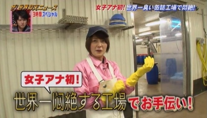 【放送事故画像】日テレ女子アナの久野静香さん太ももを見せたりヤバい表情を画面に晒してしまうwwww 77